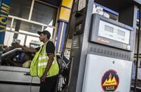 تغيير أسعار الوقود في مصر خلال ساعات.. والشعب يترقب
