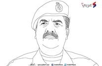 جنرال عينته الرياض واحتجت عليه طهران