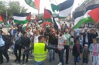 مسيرة تجوب شوارع هامبورغ بألمانيا دعما للقدس وغزة (صور)