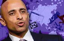 قرصنة بريد سفير الإمارات في واشنطن.. الوثائق ستكشف اليوم