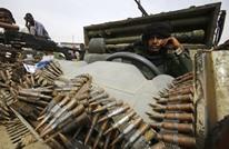 حركة مسلحة تتهم جيش السودان بمهاجمة قواتها بدارفور