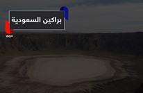 ما قصة البركان الذي توقف قريبًا من قبر النبي صلى الله عليه وسلم؟!