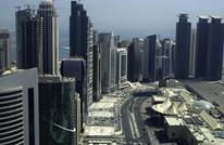 قطر تصدر سندات وصكوكا حكومية.. ما علاقة مونديال 2022؟