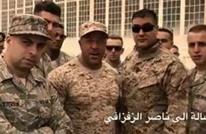 """سفارة أمريكا بالمغرب تتبرأ من تهديد """"المارينز"""" لحراك الريف"""