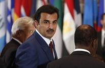 ردود فعل دولية متباينة على قرار قطع العلاقات مع قطر
