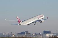 هل خضعت دول الحصار وفتحت أجواءها أمام الطيران القطري؟