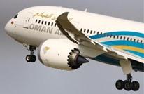 مسقط تنافس الدوحة وأبو ظبي بشركة طيران إقليمية جديدة