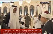 أمير قطر يستقبل القرضاوي وعددا من العلماء (شاهد)