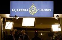 """بعد وزير الإعلام السعودي.. نظيره البحريني يهاجم """"الجزيرة"""""""