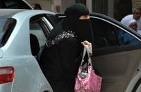 اعتقال ناشطة سعودية بسبب قيادة السيارة