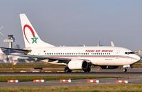 بعد احتجاج مغاربة بمطار القاهرة.. الخطوط الجوية توضح الأسباب