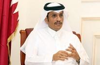 قطر: شعوب المنطقة بحاجة للتنمية وليس لمراهقة سياسية