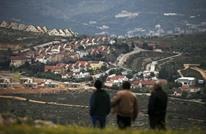 جنرال إسرائيلي: حكومتنا تواصل الاستيطان لمنع دولة فلسطينية