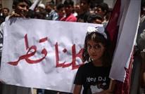 حملة دولية جديدة لتشويه صورة قطر.. هذا ممولها (فيديو )
