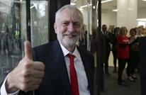 15 مسلما يفوزون بمقاعد في انتخابات بريطانيا.. هذه أصولهم