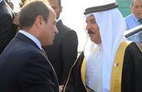 ملك البحرين يغازل السيسي.. ويهاجم قطر