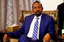 """رئيس الوزراء الإثيوبي """"أبي أحمد"""" في القاهرة للمرة الأولى"""