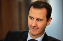 عقوبات أمريكية تطال شخصيات وكيانات تموّل نظام الأسد