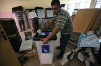 ما إمكانية إعادة انتخابات العراق بعد حرق صناديق الاقتراع؟