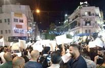 استمرار الوقفات بالضفة دعما لرفع العقوبات عن غزة (شاهد)