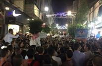 تظاهرة في رام الله للمطالبة برفع العقوبات عن غزة (شاهد)