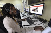 أوغندا تفرض ضريبة على استخدام وسائل التواصل الاجتماعي