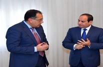 الحكومة المصرية تثير الجدل باقتصارها الدعم على طفلين فقط