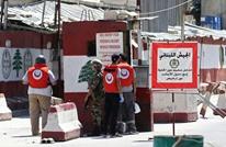 احتجاجات بالمخيمات الفلسطينية في لبنان بعد قرار وزير العمل