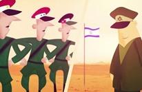 قصيدة النكسة.. في ذكرى هزيمة الجيوش العربية في حرب 1967