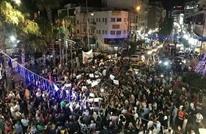 """""""فلسطينيو الخارج"""" يؤيد مظاهرات الضفة ويدين العقوبات على غزة"""