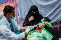 """""""الصحة العالمية"""" ترصد عشرات الآلاف من ضحايا الكوليرا باليمن"""