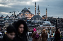 اقتصاد تركيا ينمو 7.4 بالمائة في الربع الأول من 2018
