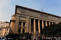 """محكمة مصرية تدرج إعلاميين على """"قوائم الإرهاب"""" (أسماء)"""