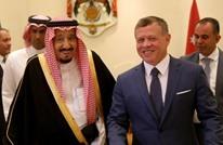 ما الهدف الحقيقي من الدعم السعودي للأردن بعد الاحتجاجات؟
