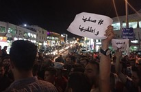 ملك الأردن يأمر بوقف رفع أسعار الوقود والكهرباء