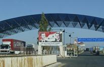 النظام السوري: لا يوجد ما يدعو لفتح معبر نصيب مع الأردن