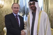 المونيتور: هذه مواطن الخلاف الإماراتي الروسي في ليبيا