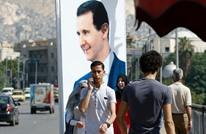 """ما واقعية تنفيذ نظام الأسد تهديده لـ""""قسد"""" باستخدام القوة؟"""