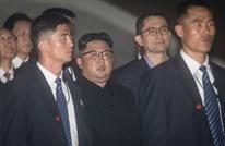 نيويوركر: CIA توفر الحماية لابن شقيق زعيم كوريا الشمالية