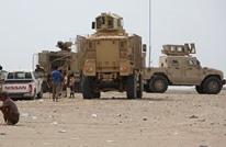 الإمارات: مهلة الحوثيين لمغادرة الحديدة تنتهي ليل الأربعاء