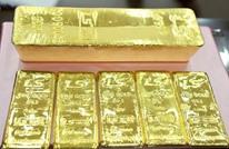 الذهب يتراجع بفعل الدولار وترقب اجتماع المركزي الأمريكي