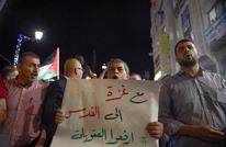 """""""الجبهة الشعبية"""" تدعو لإقالة الحكومة الفلسطينية"""