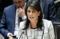 نيكي هايلي: مجلس حقوق الإنسان أكبر فشل للأمم المتحدة