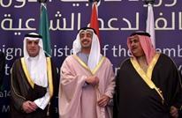 صحيفة روسية: رهان دول الحصار على إخضاع قطر خاسر