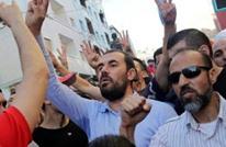 """""""كبار المحامين الدوليين"""" ينتقد المغرب بسبب معتقلي الحراك"""