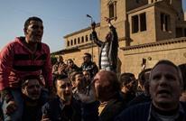 """زيادات أسعار الكهرباء تلهب المصريين في """"مواقع التواصل"""""""