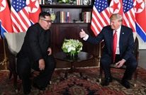 """بيونغيانغ تؤكد: علاقة """"خاصة"""" تجمع ترامب وكيم"""