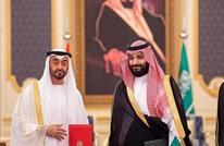 """""""السلطوية 2.0"""": كيف تقمع السعودية والإمارات المعارضين؟"""