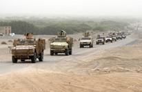 قوات التحالف باليمن تحرر المدخل الجنوبي لمطار الحديدة