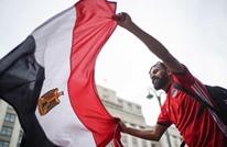 كيف سيتعامل المصريون مع معيقات تشفير بث المونديال؟